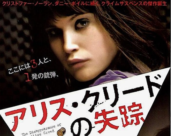 Disappearance of Alice Creed | British Cinema, Gemma Arterton, Martin Compston | 2009 original print | Japanese chirashi film poster