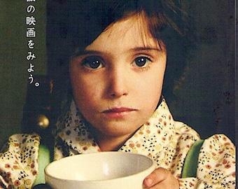 Spirit of the Beehive / El Sur | Spanish Classic, Victor Erice | 2017 print, gatefold | Japanese chirashi film poster