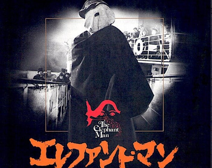 Elephant Man (A) | 80s Cult Classic, David Lynch | 1981 original print | vintage Japanese chirashi film poster
