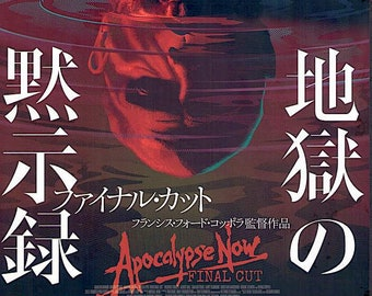 Apocalypse Now (B) | 70s American Classic, Francis Ford Coppola, Marlon Brando | 2020 print | Japanese chirashi film poster