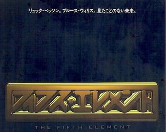 Fifth Element (C) | 90s Cult Classic, Bruce Willis, Milla Jovovich | 1997 original print | vintage Japanese chirashi film poster