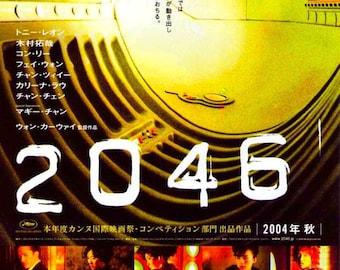 2046 | Hong Kong Cinema, Wong Kar Wai | 2004 print | Japanese chirashi film poster