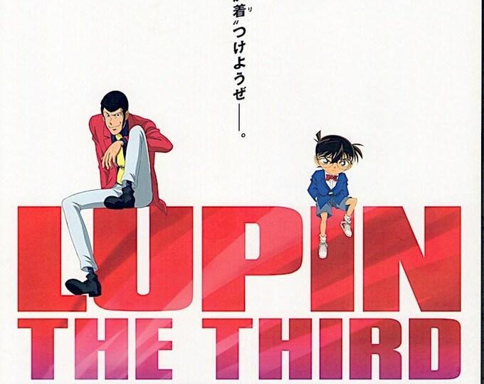 Lupin the 3rd vs Detective Conan (B)   Japan Anime   2013 print   Japanese chirashi film poster