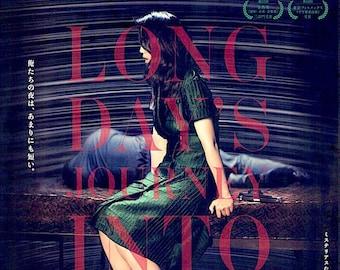 Long Days Journey Into Night (A) | Chinese Cinema, Bi Gan | 2020 original print | Japanese chirashi film poster