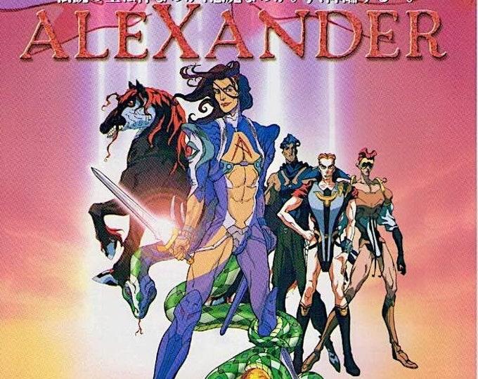 Reign The Conqueror | 90s Japan Anime | 2000 original print | vintage Japanese chirashi film poster