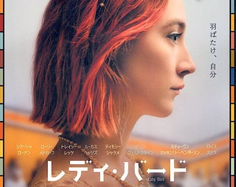 Lady Bird | US Cinema, Saoirse Ronan, Greta Gerwig | 2018 original print | Japanese chirashi film poster