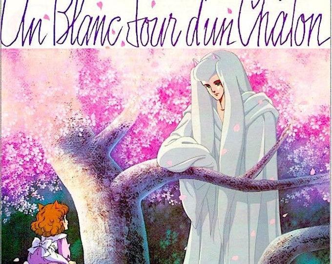 Star of Cottonland | 80s Anime, Yumiko Oshima | Rare 1984 original print | vintage Japanese chirashi film poster
