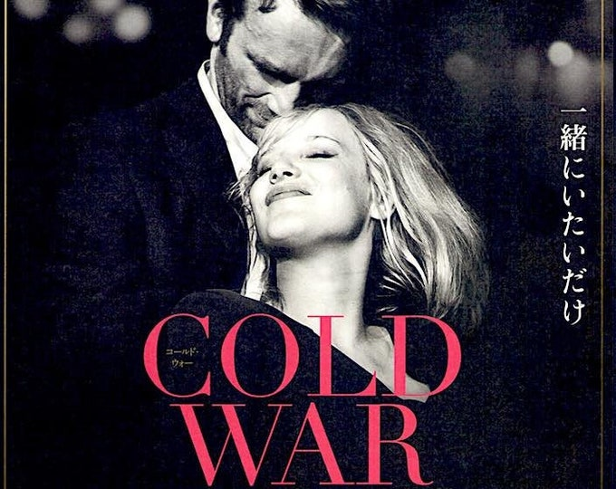 Cold War | Polish Cinema, Pawel Pawlikowski | 2019 original print | Japanese chirashi film poster
