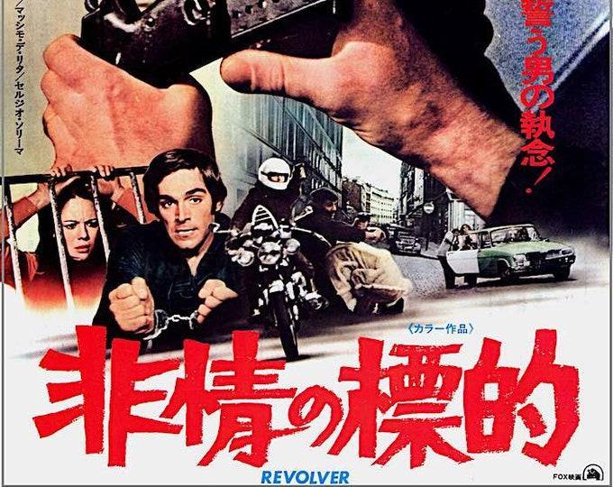 Revolver | 70s Italian Crime Classic, Oliver Reed, Fabio Testi | 1977 original print | vintage Japanese chirashi film poster