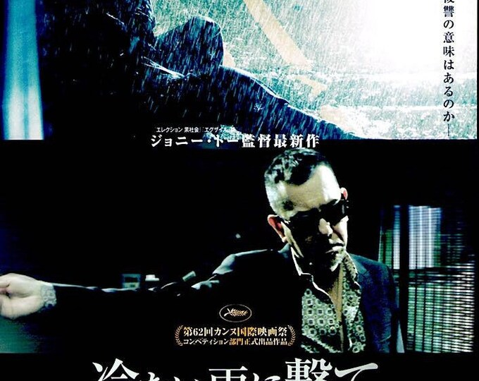 Vengeance | Hong Kong Cinema, Johnnie To, Johnny Hallyday | 2010 original print | Japanese chirashi film poster