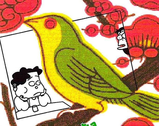 My Neighbours The Yamadas (A) | Studio Ghibli Anime | 1999 original print | vintage Japanese chirashi film poster