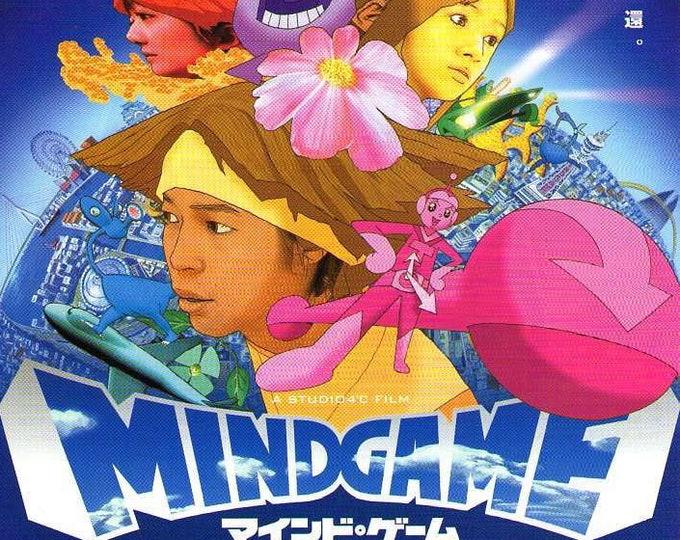 Mind Game (A) | Cult Anime, Studio 4C | 2004 original print | Japanese chirashi film poster