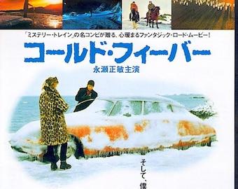 Cold Fever | 90s Icelandic Cinema, Lili Taylor, Masatoshi Nagase | 1995 original print | vintage Japanese chirashi film poster