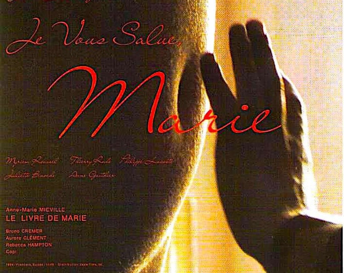 Hail Mary (B) | 80s French Cinema, Jean-Luc Godard | 2002 print | Japanese chirashi film poster