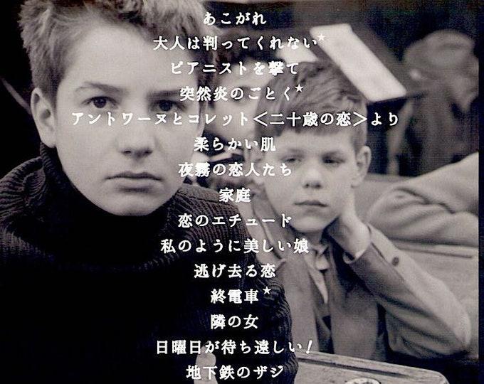 Les Amoureux de la Nouvelle Vague   60-90s French Classic Retrospective    2015 print   Japanese chirashi film poster