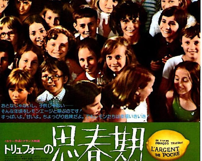 Small Change | 70s French Classic, François Truffaut | 1976 original print | vintage Japanese chirashi film poster