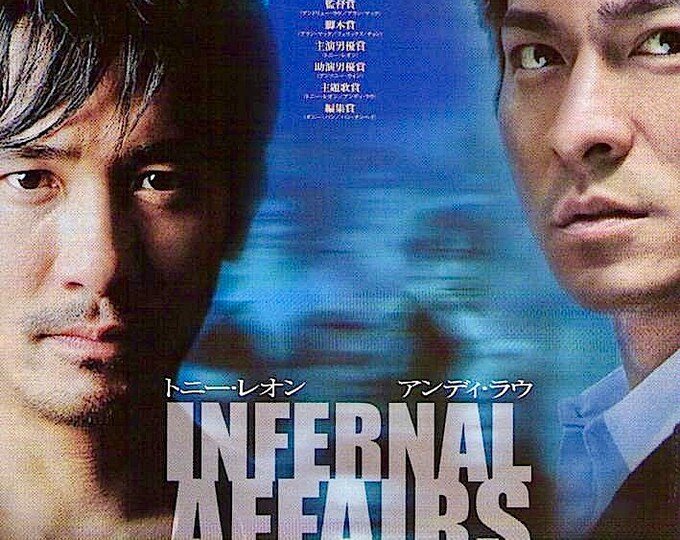 Infernal Affairs | HK Action Classic, Andy Lau, Tony Leung | 2002 original print | Japanese chirashi film poster