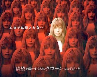 Elizabeth Harvest | US Cinema, Sebastian Gutierrez, Abbey Lee | 2019 original print | Japanese chirashi film poster