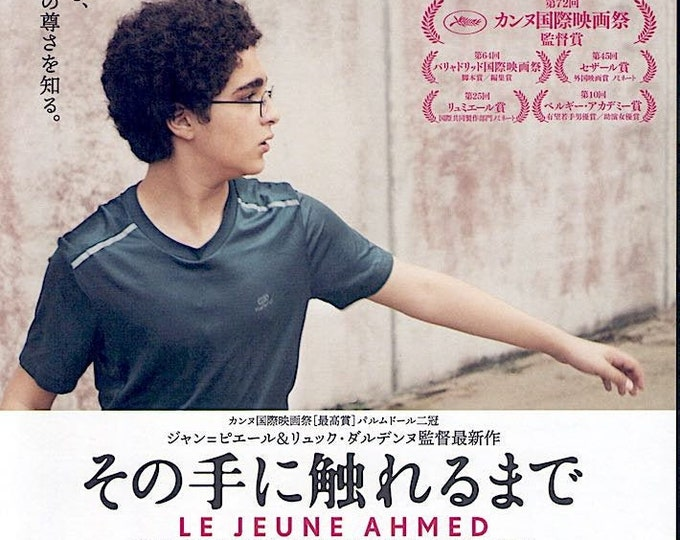 Young Ahmed | Belgium Cinema, The Dardenne Brothers | 2020 print | Japanese chirashi film poster