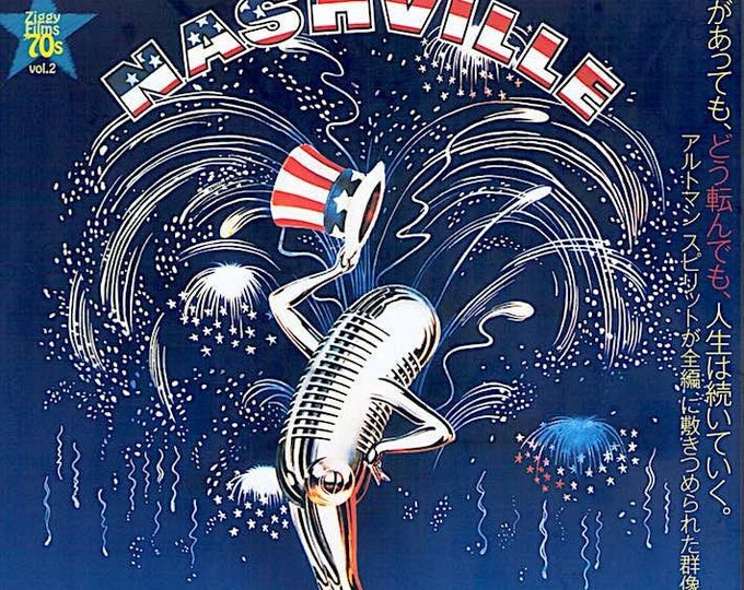 Nashville | 70s Robert Altman Cult Classic | 2011 print | Japanese chirashi film poster