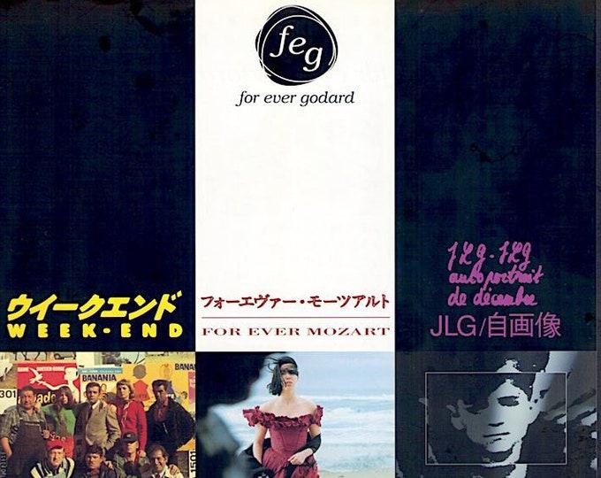 For Ever Godard | Jean-Luc Godard film showcase | 2002 print | Japanese chirashi film poster