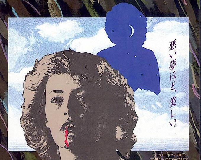 La Belle captive | Rare 80s French Classic, Alain Robbe-Grillet | 1989 original print | Japanese chirashi film poster