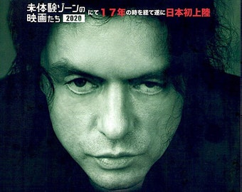 The Room | American Cult Classic, Tommy Wiseau | 2020 original print | Japanese chirashi film poster