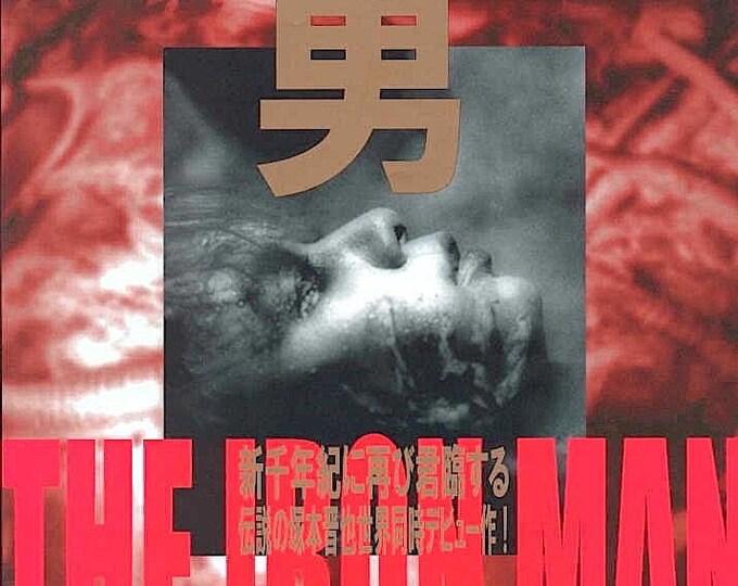 Tetsuo: The Iron Man (C) | Japan Cult Classic, Shinya Tsukamoto | 2000 print | Japanese chirashi film poster