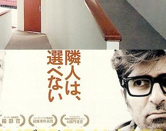 Man Next Door | Argentine Cinema, Gaston Duprat & Mariano Cohn | 2012 original print | Japanese chirashi film poster