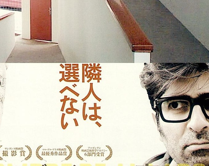 Man Next Door   Argentine Cinema, Gaston Duprat & Mariano Cohn   2012 original print   Japanese chirashi film poster