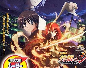 Shakugan no Shana / Kino's Journey   Japan Anime   2007 original print   Japanese chirashi film poster