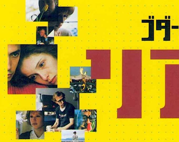 King Lear   80s Art Cinema, Woody Allen, Julie Delpy   1998 print   vintage Japanese chirashi film poster