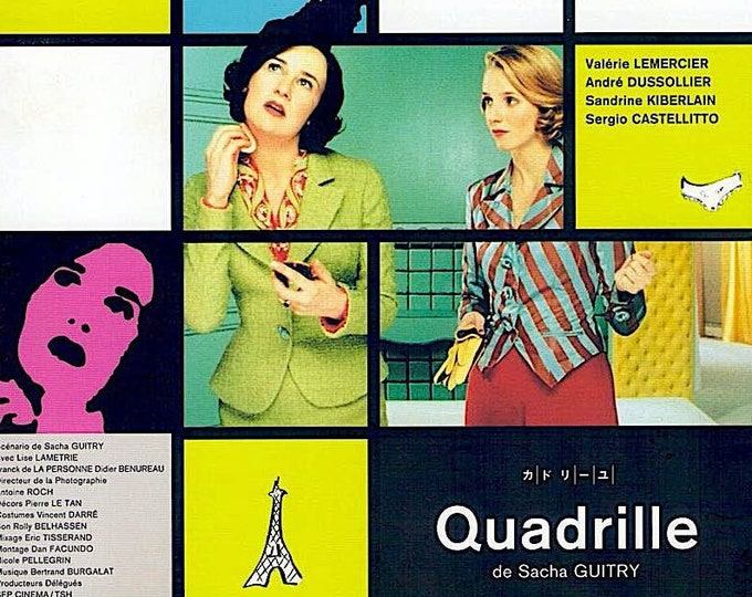 Quadrille | 90s French Cinema, Valérie Lemercier | 1998 original print | vintage Japanese chirashi film poster