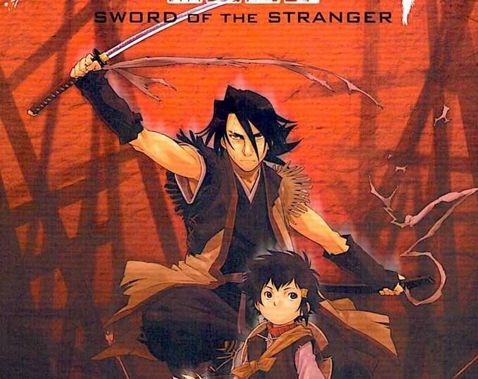 Sword of the Stranger (B) | Japan Anime, Masahiro Ando | 2007 original print | Japanese chirashi film poster