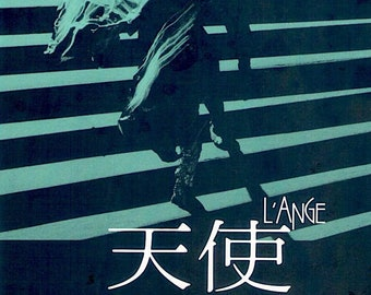 The Angel (A) | 80s Cult Art Cinema, Patrick Bokanowski | 1985 original print | Japanese chirashi film poster