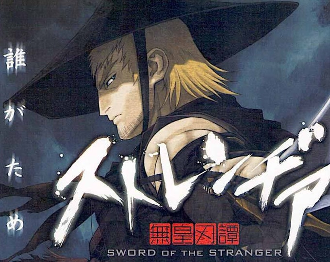 Sword of the Stranger (A) | Japan Anime, Masahiro Ando | 2007 original print | Japanese chirashi film poster