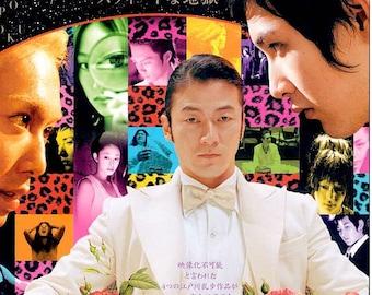 Rampo Noir   Japan Cinema, Tadanobu Asano, Matsuda Ryuhei   2005 original print   Japanese chirashi film poster