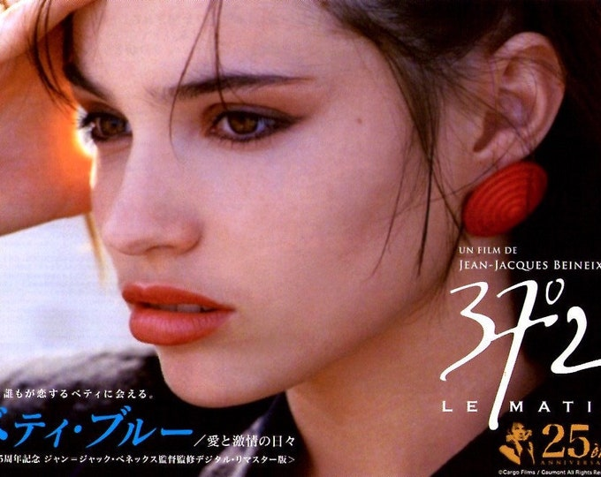 Betty Blue (C) | 80s French Classic, Beatrice Dalle, Jean-Jacques Beineix | 2012 print | Japanese chirashi film poster