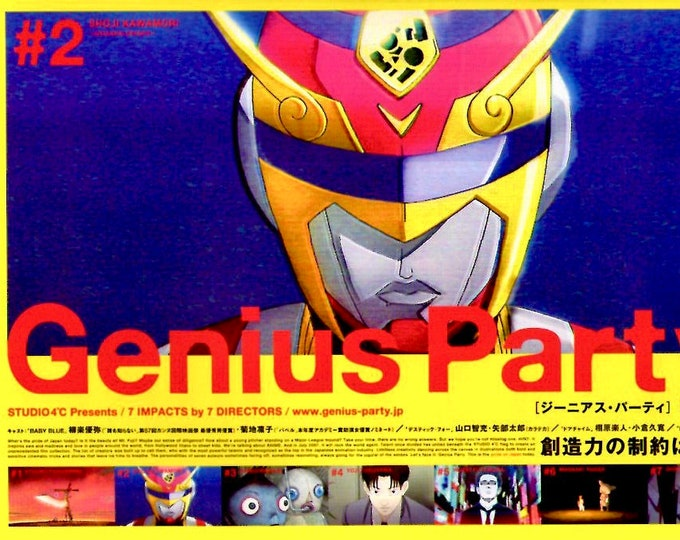 Genius Party #2 | Anime, Shoji Kawamori | 2007 original print | Japanese chirashi film poster