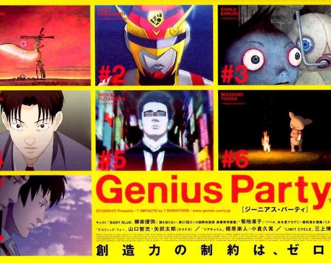 Genius Party (B) | Anime Shorts, Studio 4C | 2007 original print | Japanese chirashi film poster