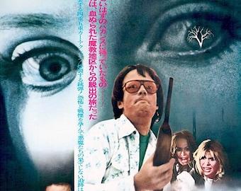 Race with the Devil   70s Classic, Peter Fonda, Warren Oates   1975 original print   vintage Japanese chirashi film poster