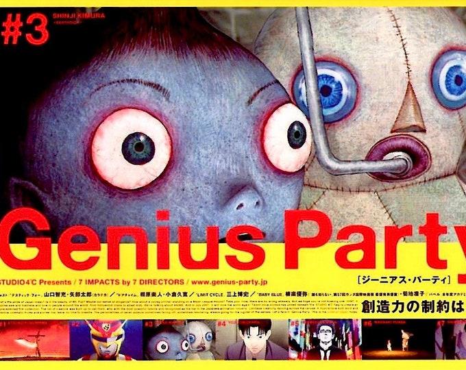 Genius Party #3 | Anime, Studio 4c | 2007 original print | Japanese chirashi film poster