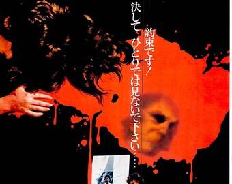 Deep Red (A) | 70s Italian Cult Classic Giallo, Dario Argento | 1978 original print | vintage Japanese chirashi film poster