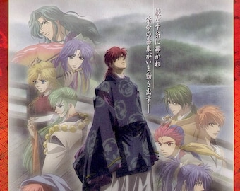 Haruka: Beyond the Stream of Time (B)   Japan Anime   2006 original print   Japanese chirashi film poster