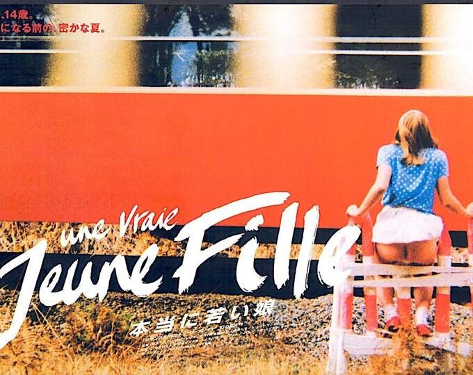 Une Vraie jeune fille | 70s French Cinema, Catherine Breillat, Charlotte Alexandra | 2001 print | Japanese chirashi film poster