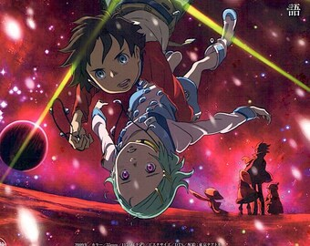 Eureka Seven   Japan Anime   2006 original print   Japanese chirashi film poster
