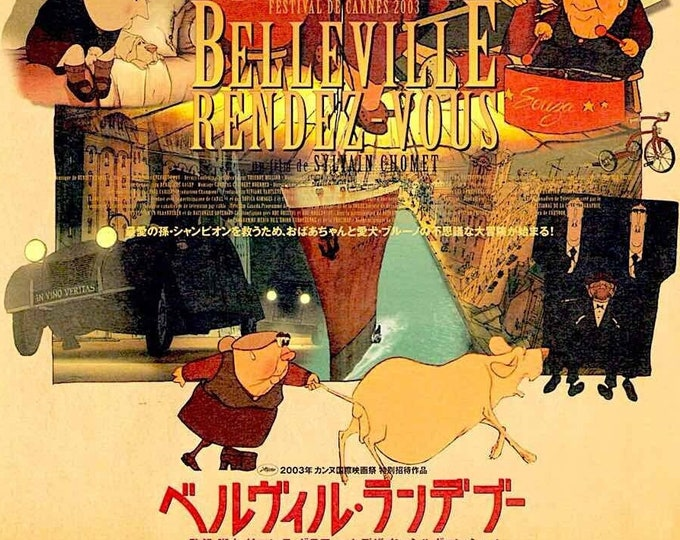 Triplets of Belleville   European Animation, Sylvain Chomet   2004 original print   Japanese chirashi film poster
