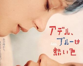 Blue is the Warmest Colour   French Cinema, Abdellatif Kechiche   2014 print   Japanese chirashi film poster