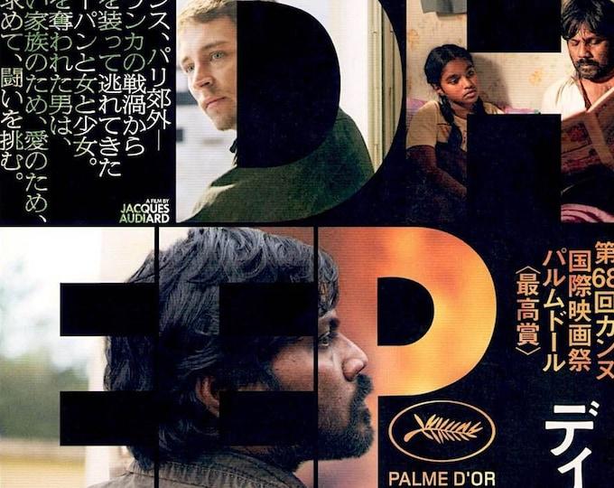 Dheepan   French Cinema, Jacques Audiard   2016 original print   Japanese chirashi film poster