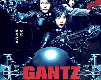 Gantz | Japan Cinema, Kenichi Matsuyama | 2011 original print, gatefold | Japanese chirashi film poster
